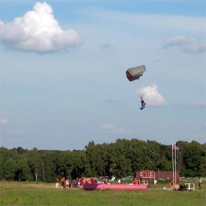 Посадка парашютистов
