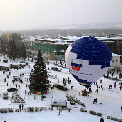 для воздушных шаров хорошая летная погода зимой