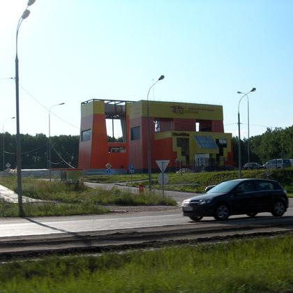 аэротруба на Симферопольском шоссе (Чехов)