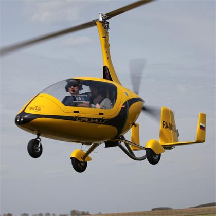 автожир Калидус в воздухе