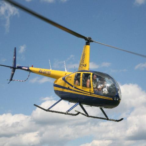 Подарок мужчине полет на вертолете где купить оптом цветы луковичные