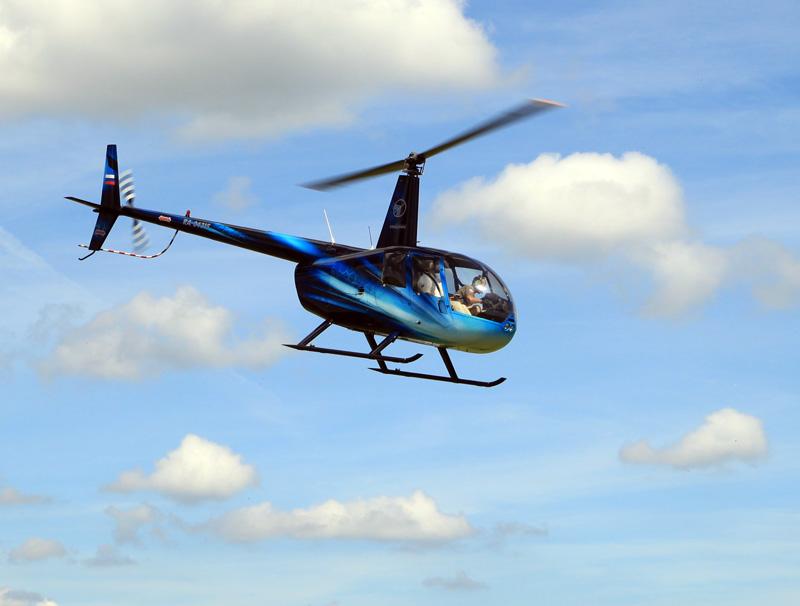 Полёт на вертолёте в подарок новосибирск