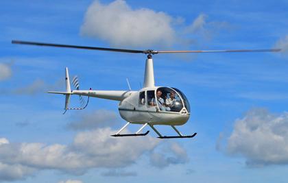 Обзорные полеты на вертолете