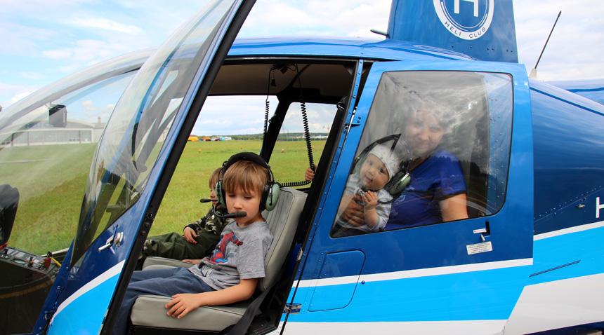 Полёт на вертолёте в подарок барнаул 4