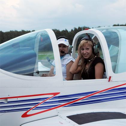 Фотография после полета