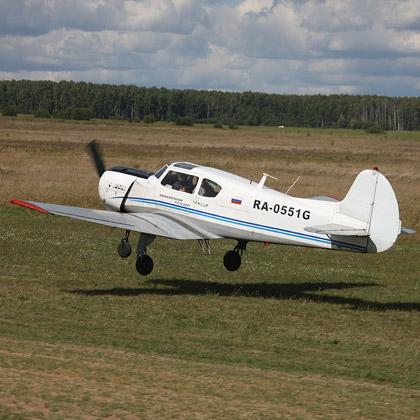 Як-18Т на взлете