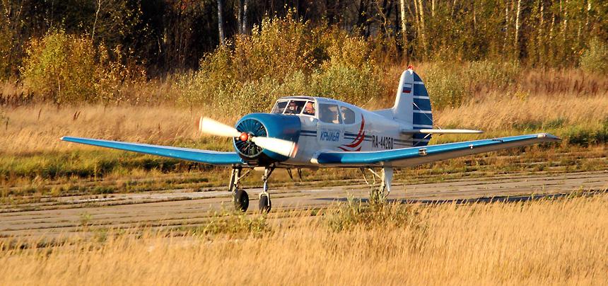 Самолет Як-18Т на полосе