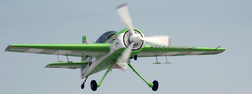взлет Як-54